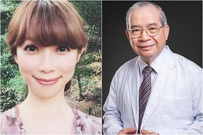 貴婦奈奈丈夫哥哥遭爆為董事 美吾華發出聲明