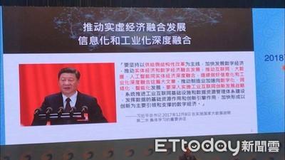 兩岸企業家峰會閉幕 簽36項目超462億元