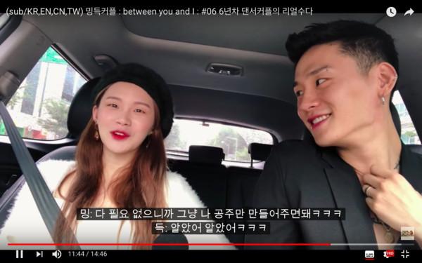 ▲▼「YG最帥舞者」權寧得:把妳變成公主 誓言2年內娶女友(圖/翻攝自IG、Minjung Kim 김민정 Youtube)