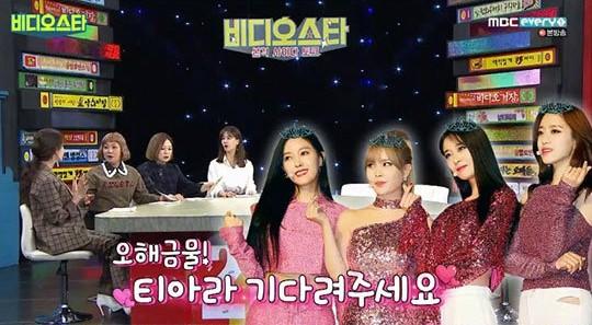 ▲▼芝妍親口表示「T-ara沒有解散」。(圖/翻攝自MBC、官網)