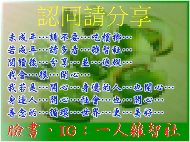 ▲▼大檸檬用圖(圖/雜智社提供)