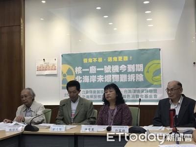 核廢料爆炸 環團:台灣要撤1千公里