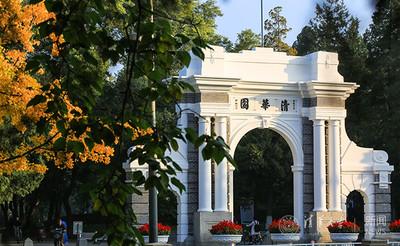 北京清華大學告江西同名幼兒園