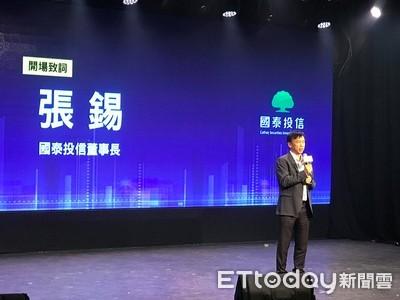 最適合存退休金!首檔投信跨足私募股權基金 鎖定台灣永續發展產業