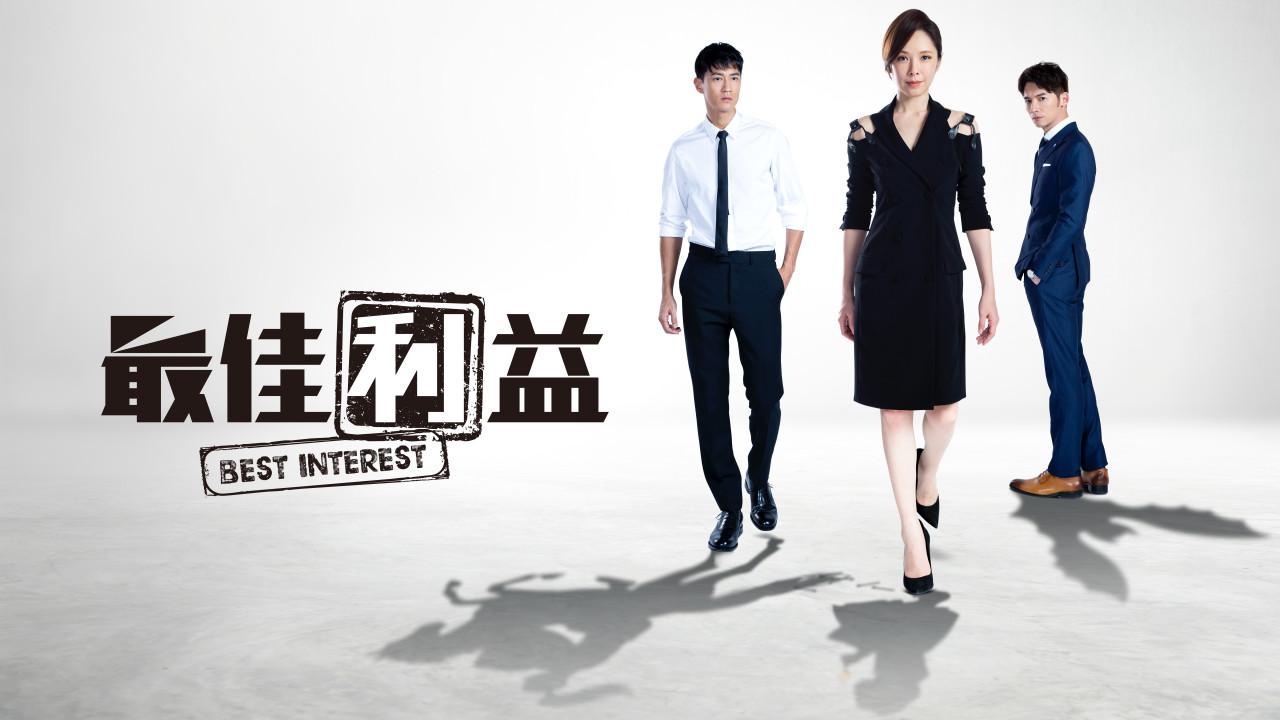 ▲《最佳利益》溫昇豪、天心、鍾承翰。(圖/群之噰提供)