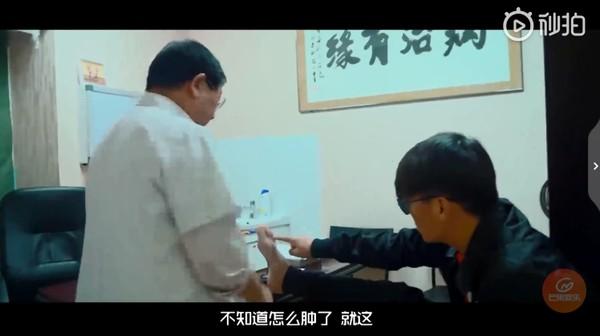 ▲▼王寶強錄影緊急送醫! 痛到「全身發抖抽動」病床哀嚎。(圖/翻攝自微博/芒果娛樂)