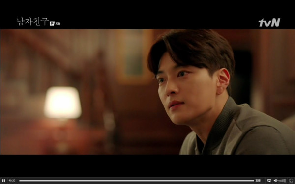 ▲前夫還愛著車秀賢。(圖/翻攝自tvN)