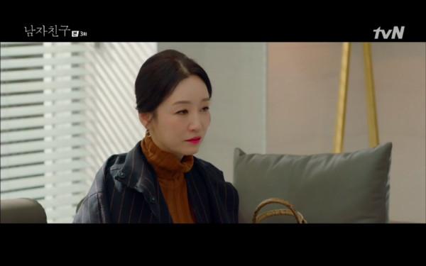 ▲▼媽媽也威脅車秀賢。 。(圖/翻攝自tvN)