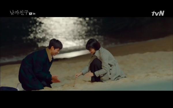 ▲▼雷/《男朋友》才3集!朴寶劍直球告白:我想妳了 姐姐淪陷 。(圖/翻攝自tvN)