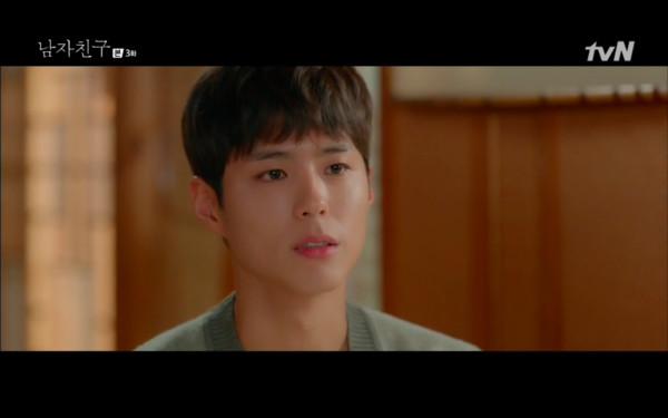 ▲▼▲▼ ▲▼雷/《男朋友》才3集!朴寶劍直球告白:我想妳了 姐姐淪陷 。(圖/翻攝自tvN)。