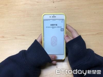 iOS出現詐騙App!用Touch ID檢測健康竟被騙100美元