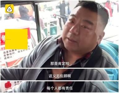 鄭州公車設壯士專座 避免墜江再發生