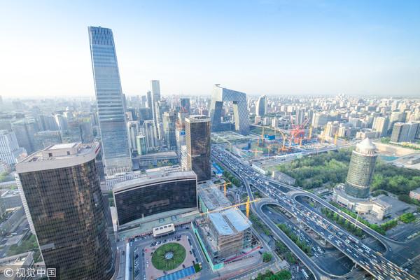 ▲▼世界银行报告称,过去一年中国实施的改革数量居东亚太平洋地区之首。图为北京市。(图/CFP)