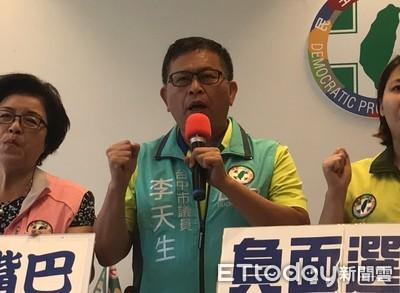 盧秀燕新人事 綠營:派系妥協