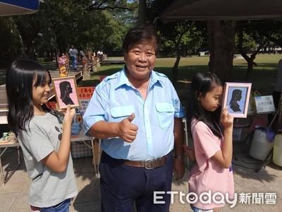 藝術家王丁乙 「人像藝術剪影」高手