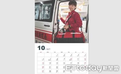 南投消防猛男月曆 驚見阿北亂入