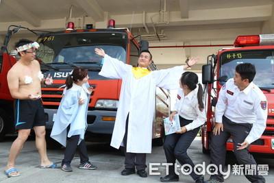 防一氧化碳中毒 嘉縣消防局宣導