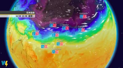 冷到週日!下週短暫回溫2天又降溫
