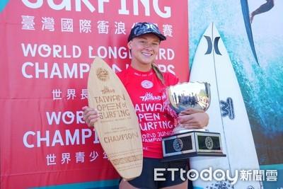 世界青少年衝浪 16歲美選手奪冠