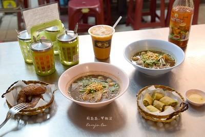 台北道地曼谷小吃只要銅板價