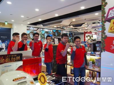 全國電子台北首家Digital City開幕
