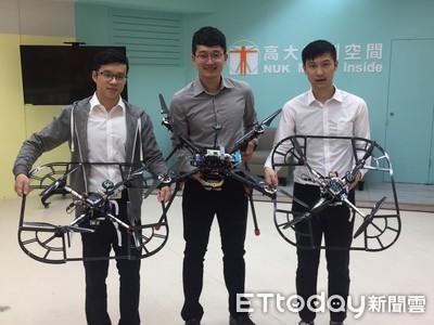 大學生研發空拍機 偵測零距離