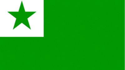 雜智社|只會英文落伍了!「世界語」才夠看…養樂多早跟上這波