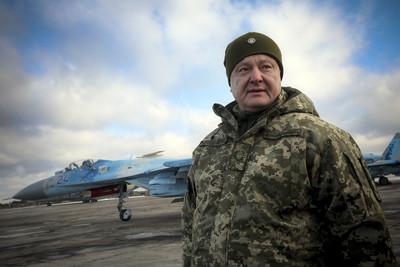 烏克蘭通過不延續烏俄友好條約