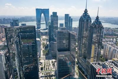 首屆中國行業發展高峰論壇明登場