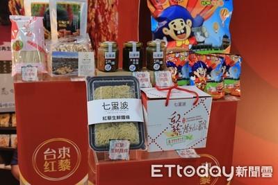 穀物紅寶石紅藜 台東開發50種商品