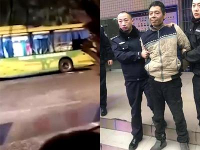 四川公車爆炸17傷 嫌犯落網
