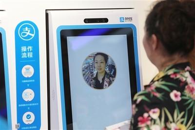 支付寶將發布全新刷臉支付產品
