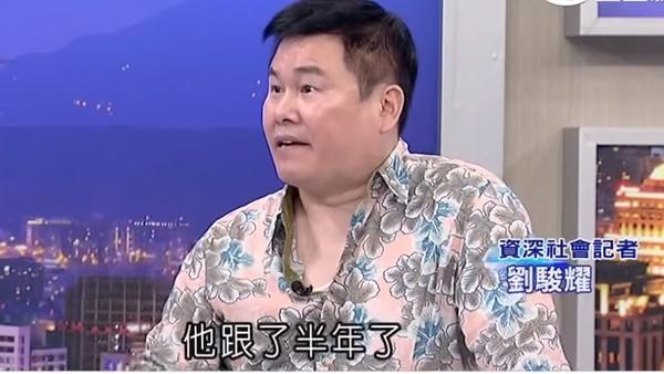 ▲劉駿耀。(圖/翻攝自YouTube/54新觀點)