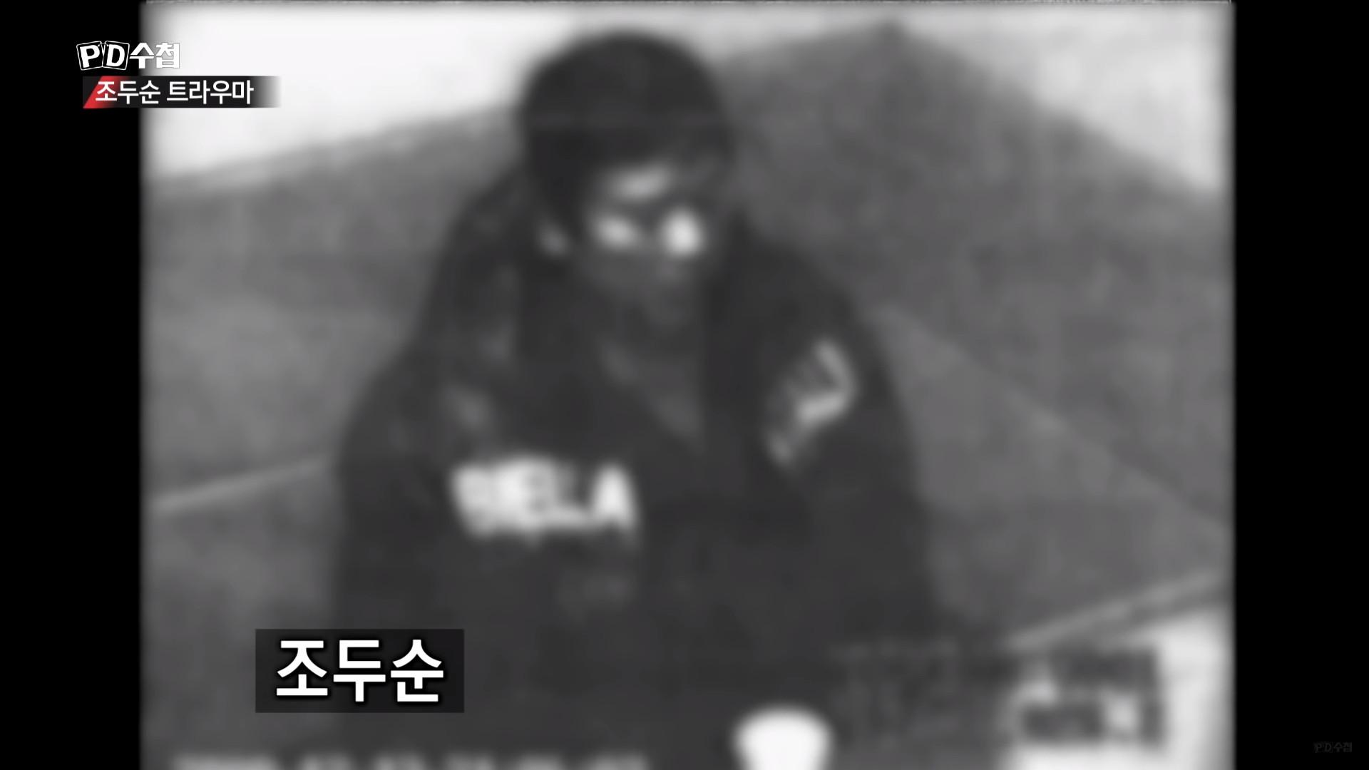 ▲▼趙斗淳事件(圖/翻攝自Youtube@MBC PD수첩)