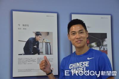 陳傑:感受到日本在運動為何強大