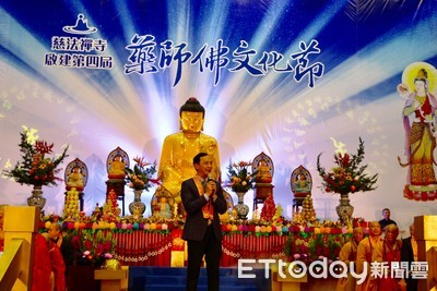藥師佛文化節 祈求台灣無災無難