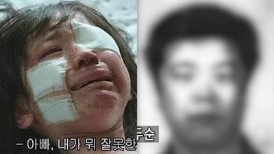 性侵8歲女童致脫腸掛尿袋 趙斗淳藉飲酒「失憶」:有證據就把我閹了