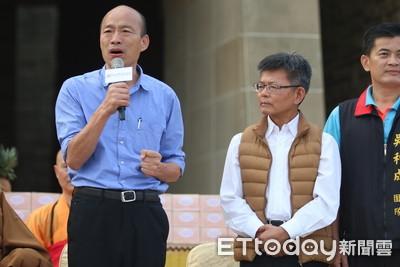 楊秋興批韓國瑜 網友要求開除黨籍