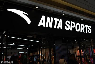 陸體育品牌市值飆破千億 收購FILA成功進軍國際高端市場