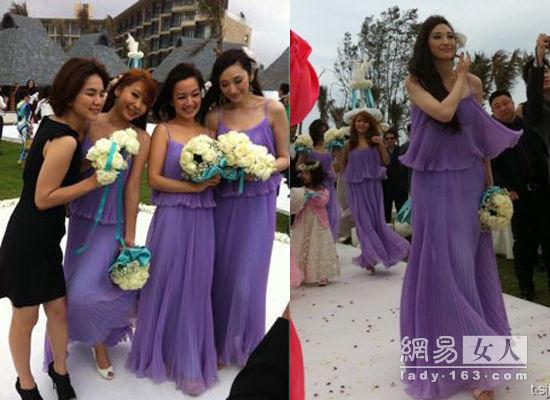 ▲▼大S婚禮伴娘服。(圖/翻攝自《網易》)