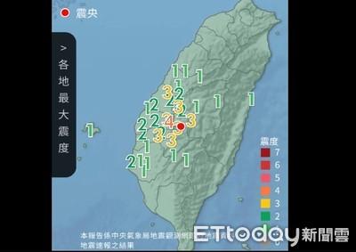 快訊/雲林00:07發生規模4.1有感地震
