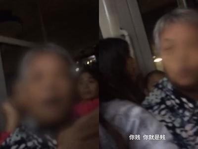 老婦人投訴公車司機 她勸阻被罵哭1小時