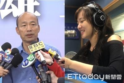韓總女兒英文名曝光 韓粉:可口可樂快來