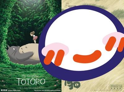 《龍貓》大陸版海報火回日本