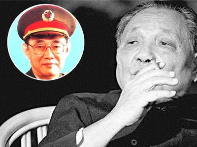 鄧小平大秘王瑞林病逝 享壽88歲