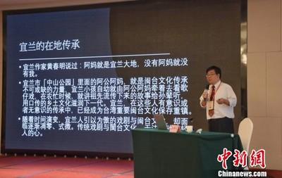 兩岸青年齊聚漳州 談閩南文化
