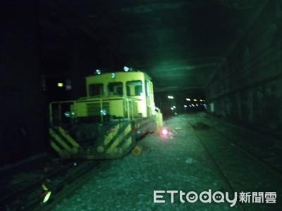 地下段「溜逸撞擊」身亡首例!台鐵從優理賠