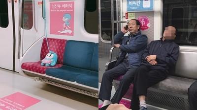 坐「孕婦座」被老人掀衣檢查 南韓地鐵善意被糟蹋 老伯跨腳講電話