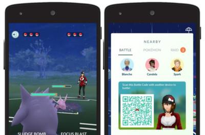 《Pokémon GO》對戰功能40級優先玩 官方解釋:怕伺服器超載