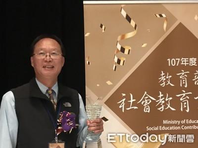 黃煥彰副教授榮獲全國社教貢獻獎殊榮